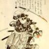 Yamaguchi Jirou (山口次郎)