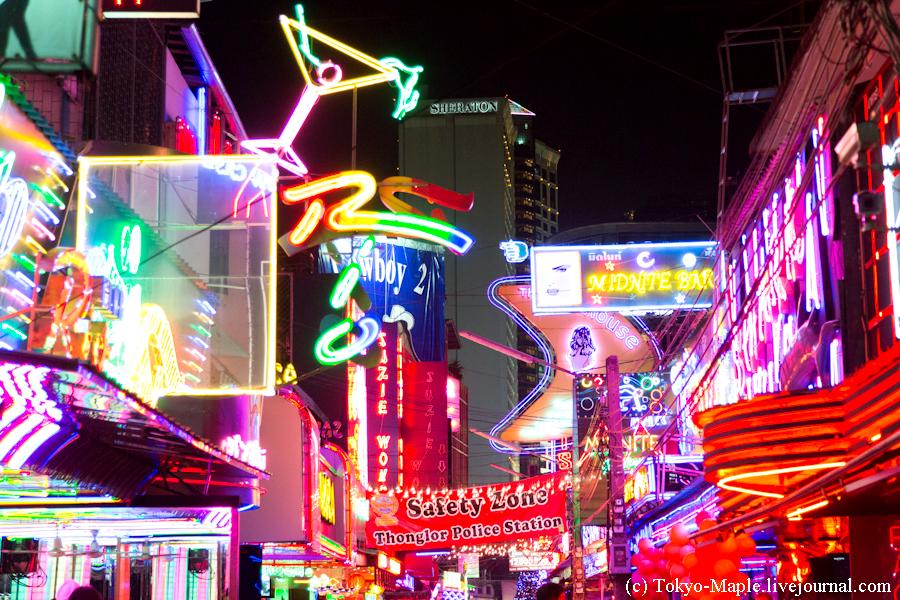 Смотреть тайландские секс представления
