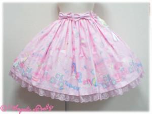 dreamy_baby_room_skirt_pk