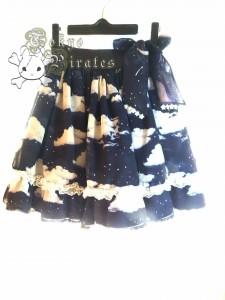 misty sky navy skirt 1