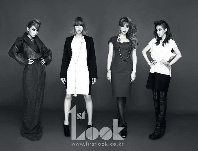 Fashion Id First Look Magazine Korea August 2012 2ne1