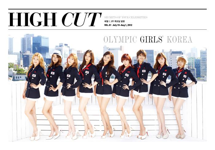 girls-generation-high-cut-magazine (1)
