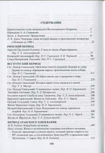 mh-index1.jpeg