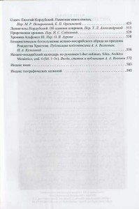 mh-index2.jpeg