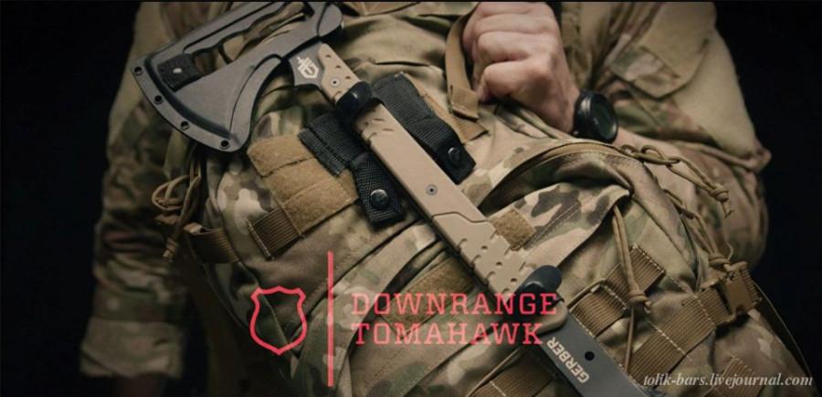 watermarked - Downrange-Tomahawk