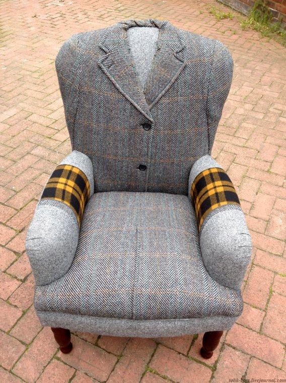 Новая одежка для старого кресла