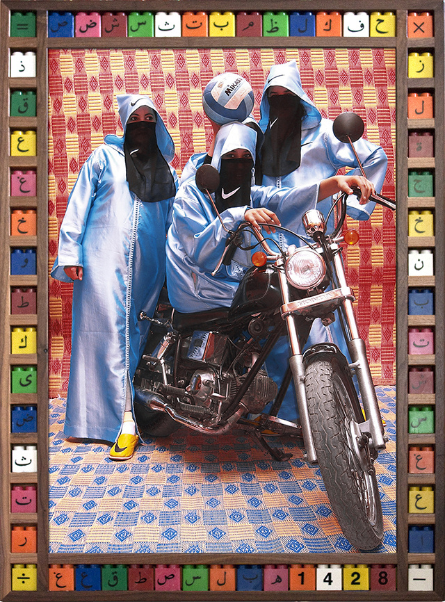 Nikee-Rider
