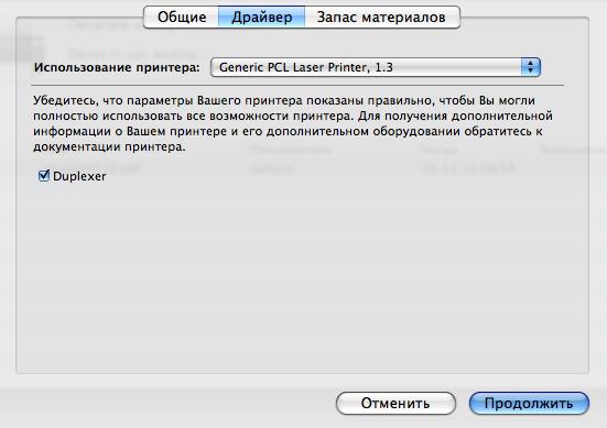 Снимок экрана 3