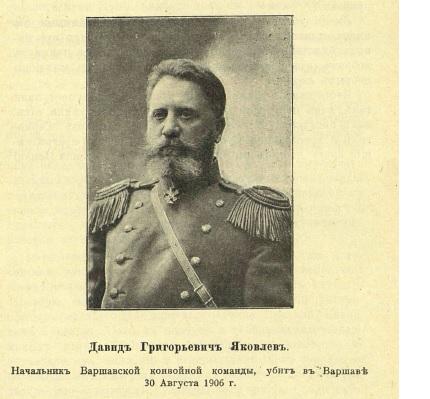 YAKOVLEV PHOTO