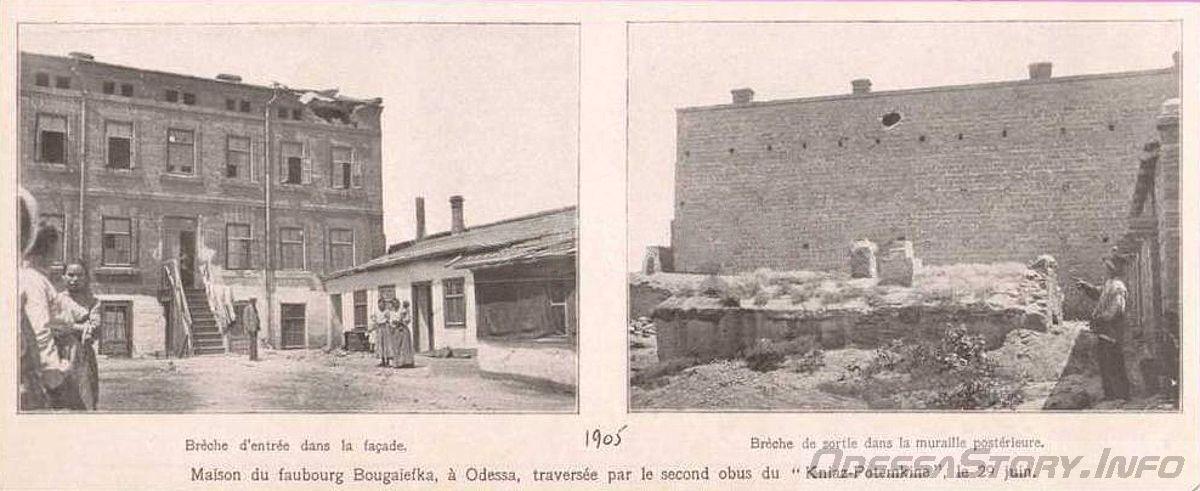 ODESSA OBSTREL