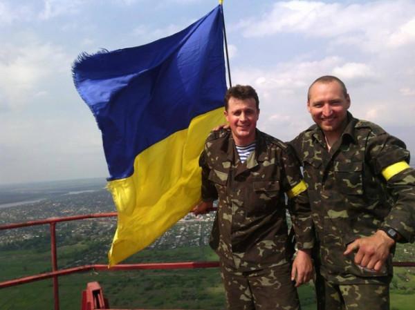 9a6a732-prapor-ukr-slovyansk.jpg.pagespeed.ce.wporGLouaS