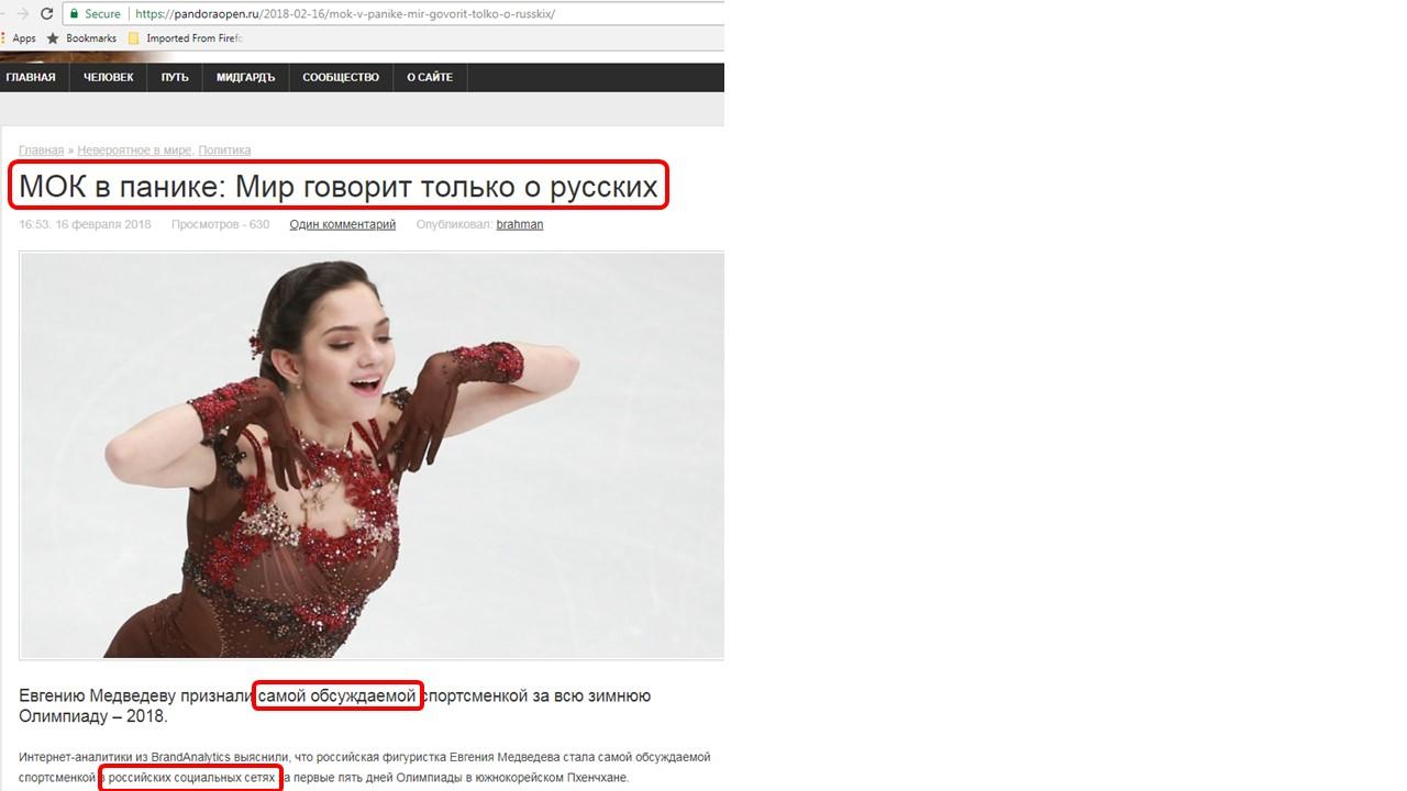 Русская девушка из мурманска дарья снимается в порно смотреть онлайн, эротика женщина в возрасте раздевается