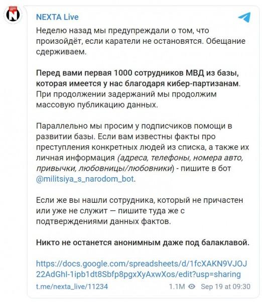 белоруски срывают покровы. без СМС и регистрации.