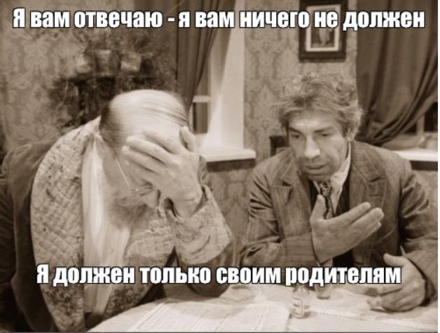 Отец — критик моей жизни. Как общаться?