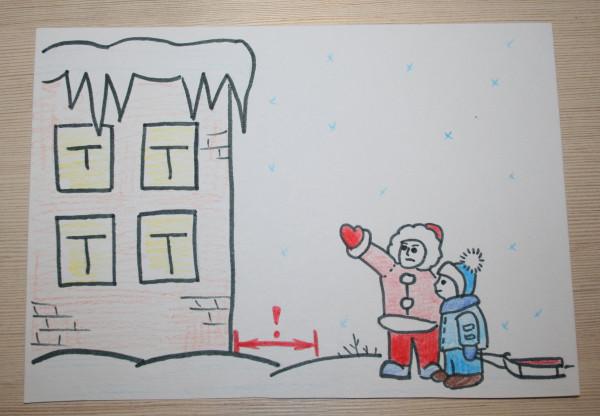 коэффициенты предстоящее безопасность на улице легкие рисунки деьей беседки дерева для