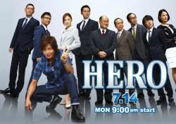 Hero2014_zpse4ddbe6e250