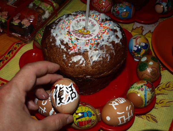 Пасхальные яйца P5043671