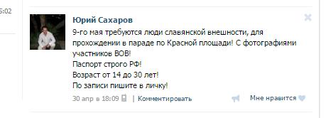http://ic.pics.livejournal.com/tomasina_ru/3908820/45232/45232_original.png