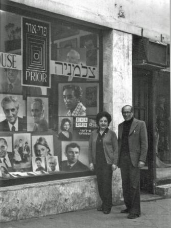 Руди и Мирьям Вассенштайн возле своей студии, 1979.