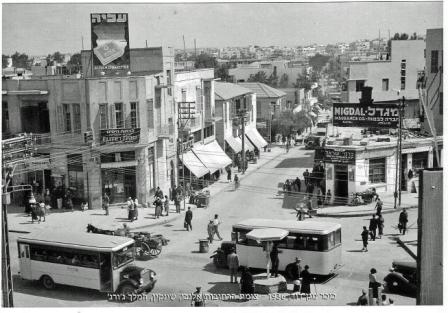 Площадь Маген Давид - улицы Алленби, Кинг Джордж и Шенкин, 1936