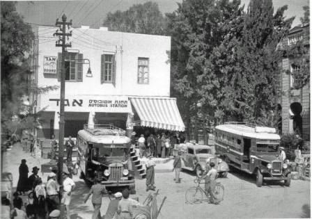 """Первая автобусная станция """"Эгед"""" в Тель-Авиве, 1936"""