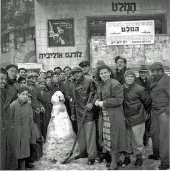 Снег на площади Бальфур, Тель-Авив 1950й год