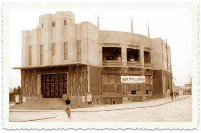 Кинотеатр Муграби, ул. Алленби, Тель-Авив