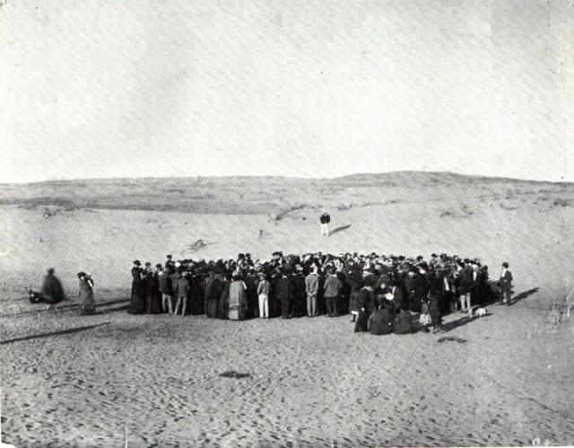 Лоторея ракушек, 1909 год