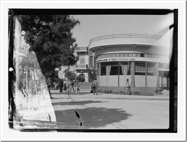 allenbi bialik, kafe ratzki 1936