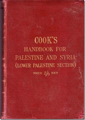 Cook`s handbook for Palestina 1907-1_Page_01