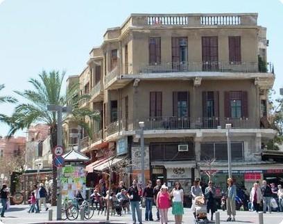 Бейт Мангал