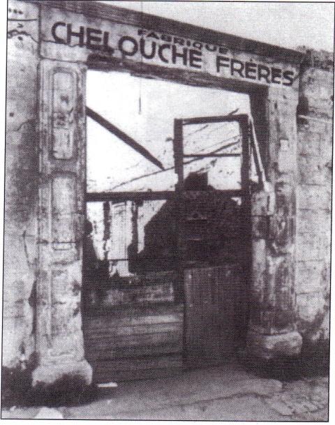 Ворота завода братьев Шалуш