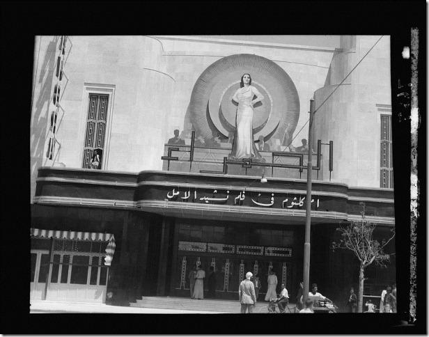 alhambra cinema Jaffa