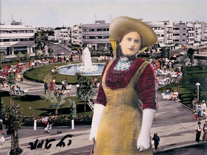 Открытка художницы Рахель Тимор, посвященная площади