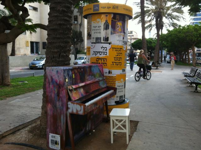 пианино на Ротшильд