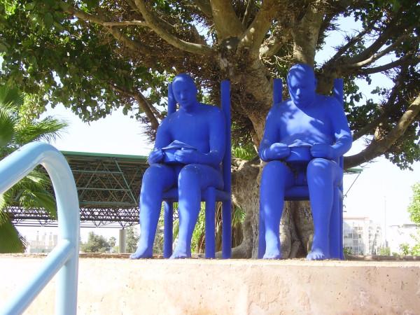 PikiWiki_Israel_9922_reisfeld_park_in_kiryat_ono