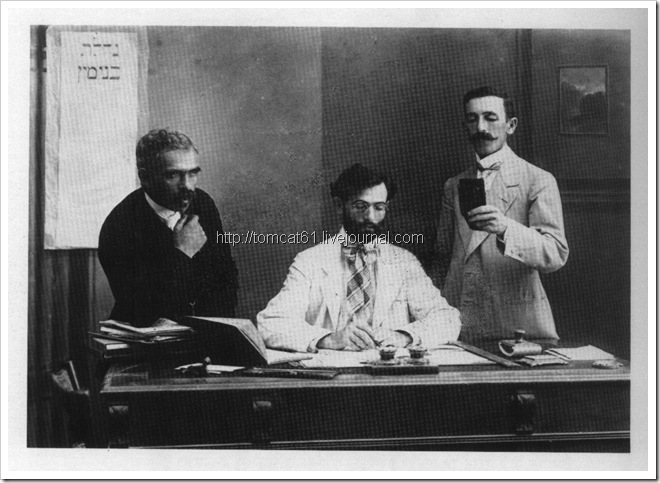 создатели поселения Нахалат Биньямин - справа налево  Шломо Левицки, Меир Шульман  и  Хаим Видник
