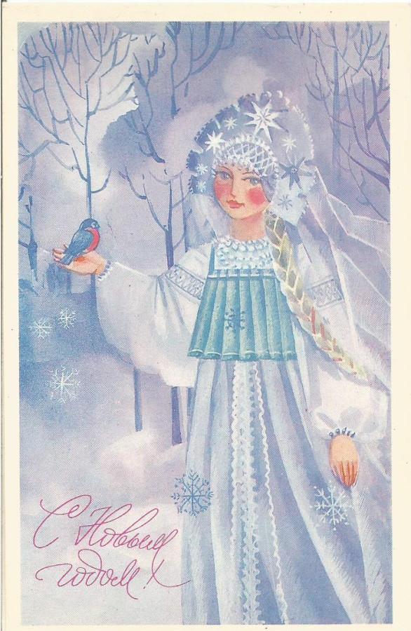 Советские открытки снегурочки, днем