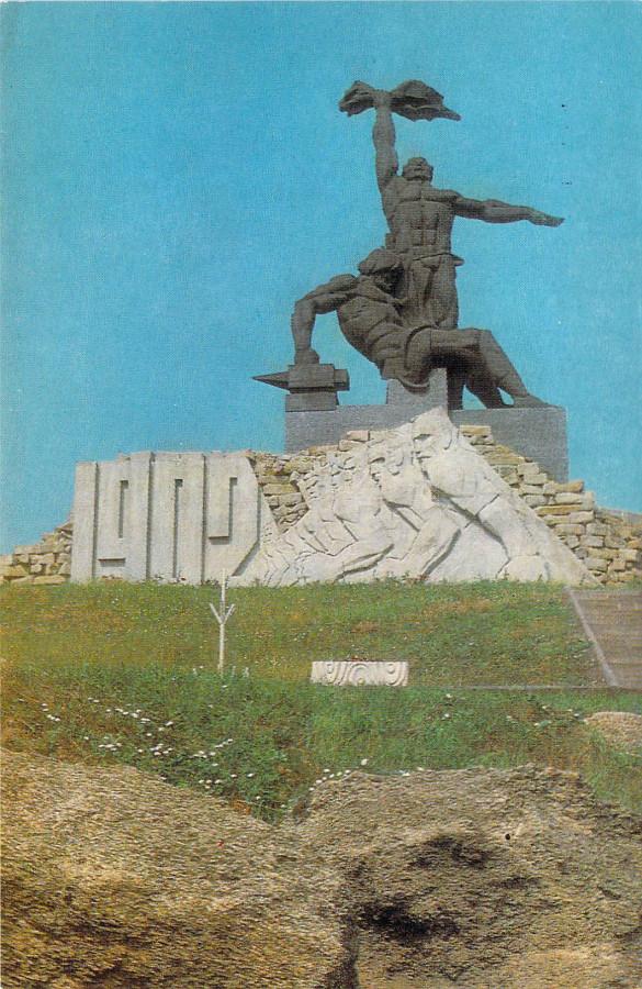 Монумент в память ноябрьской стачки 1902 года