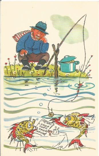 рассказы о рыбалке советских писателей