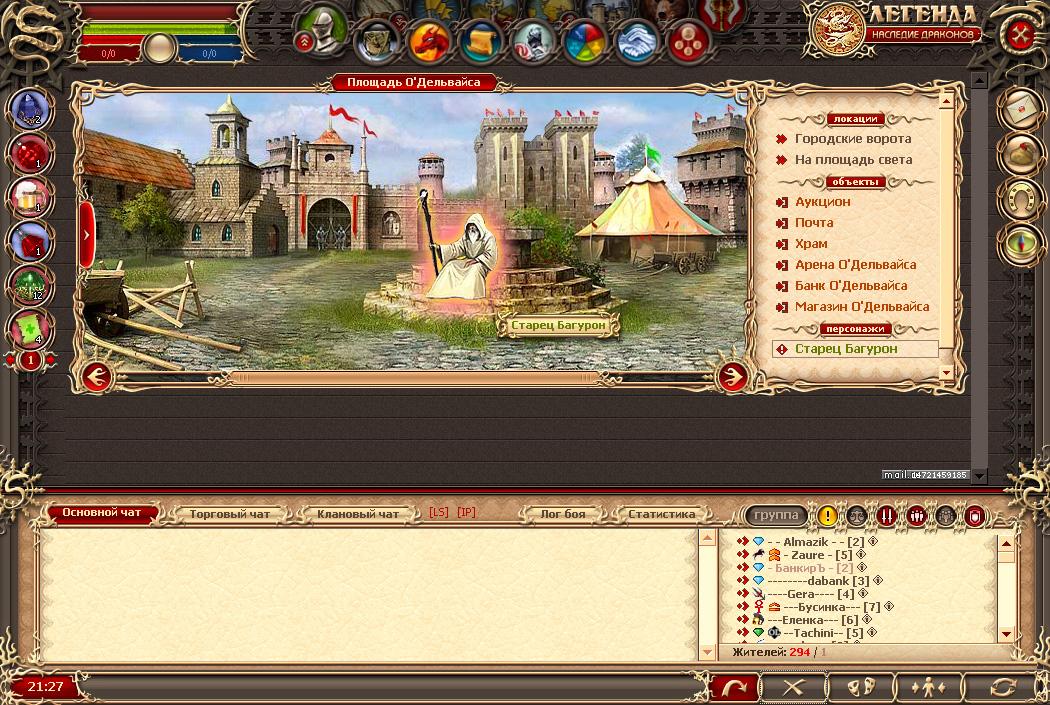 В бесплатную игру легенда наследие