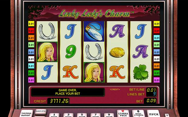 Играть в игровые автоматы на интерес к обыграть казино фильм