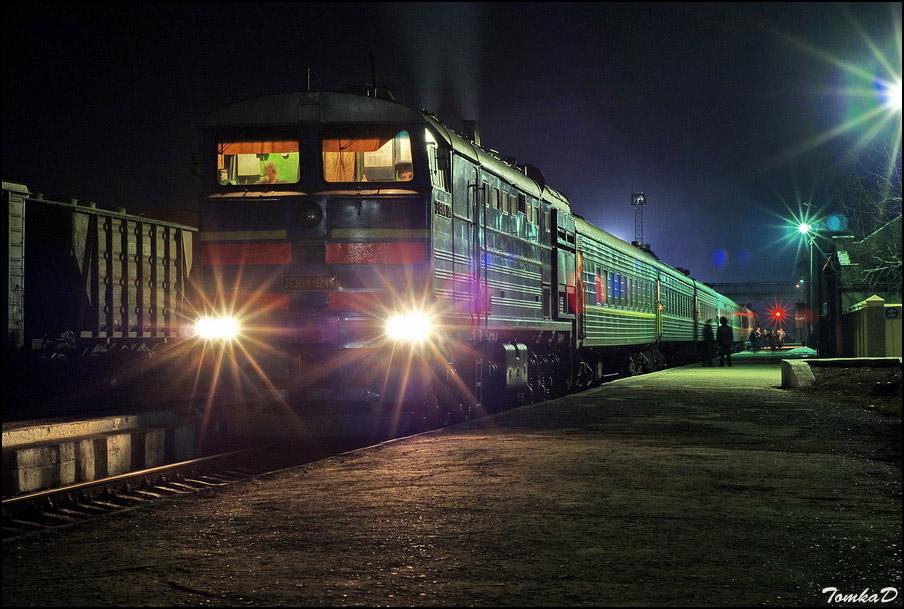 вариант красивое фото ночные поезда так почитаешь