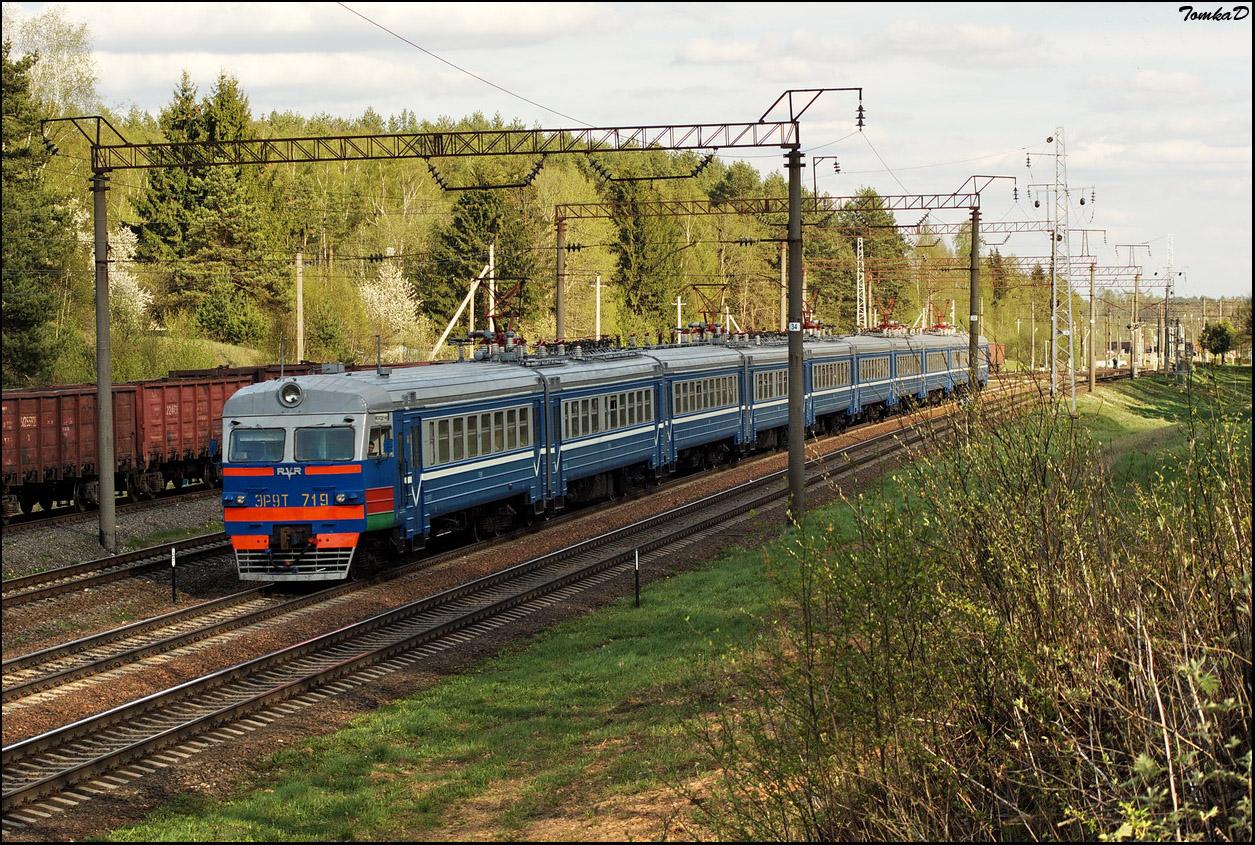 поезд 003 а фото