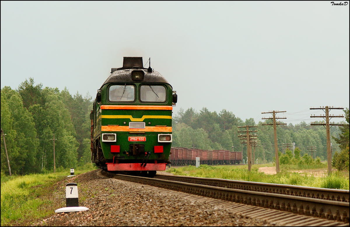 DSC09748