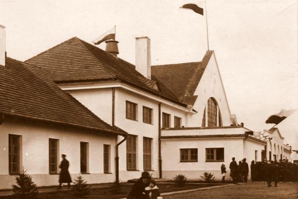 Столбцы.1932