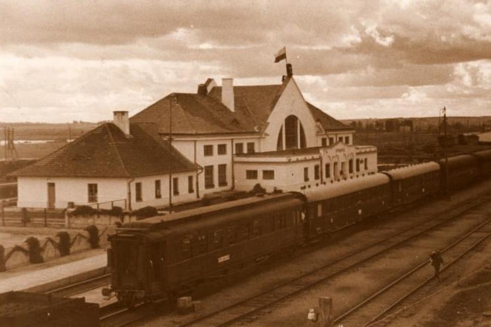 Столбцы 1932 (1)