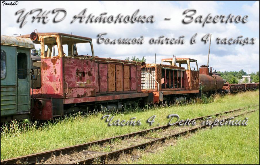 DSC01408-021