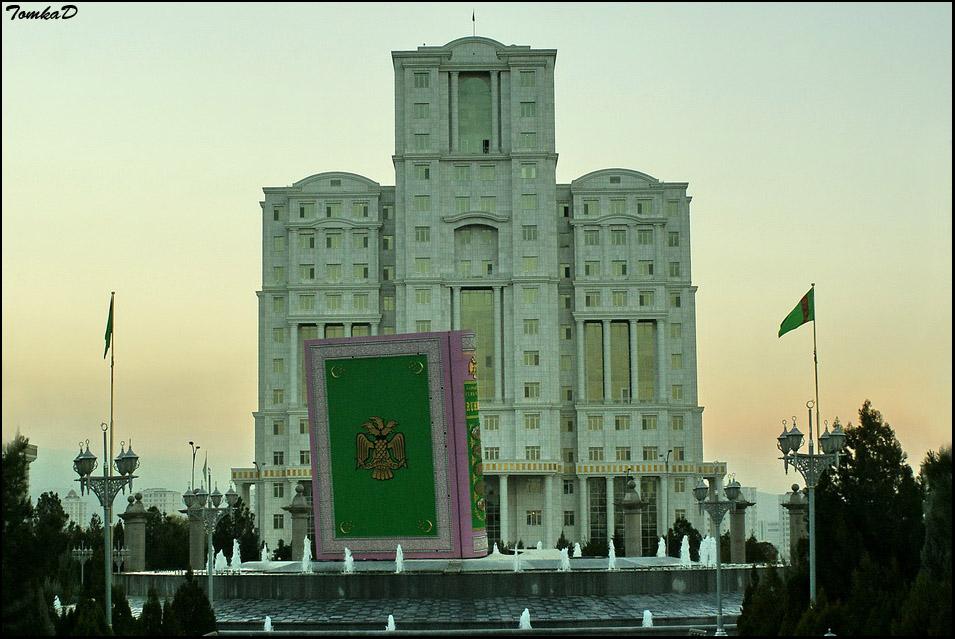 """Image result for Рухнама памятник"""""""