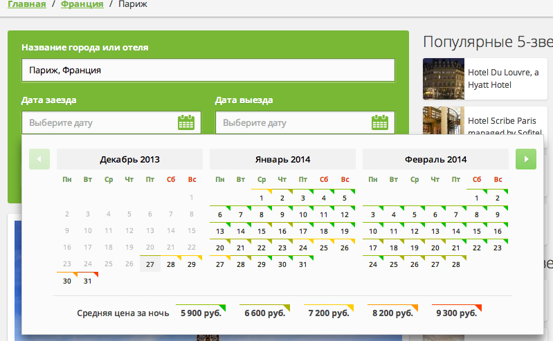 Снимок экрана 2013-12-27 в 16.15.37